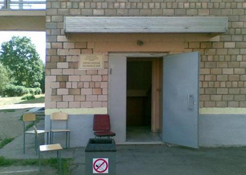 Приемная комиссия НИЯУ МИФИ: дверь в неё