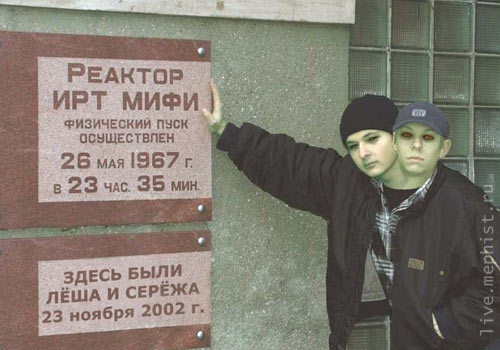 Реактор ИРТ МИФИ