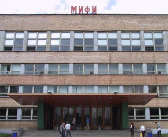 Фасад МИФИ в незапамятные времена