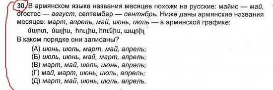 Олимпиадное задание по русскому языку