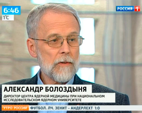 Александр Болоздыня в программе Утро России