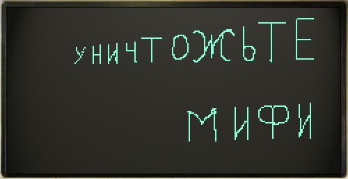 Шедевр скибатронной живописи от 11 апреля 2010, 07:47:45