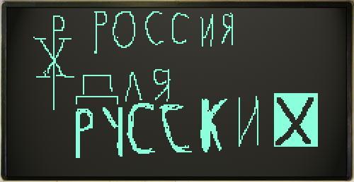 Шедевр скибатронной живописи от 11 апреля 2010, 08:43:45