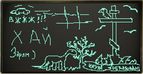 Шедевр скибатронной живописи от 11 апреля 2010, 11:07:52
