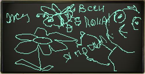 Шедевр скибатронной живописи от 11 апреля 2010, 18:12:35