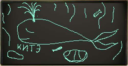 Шедевр скибатронной живописи от 13 апреля 2010, 22:19:20