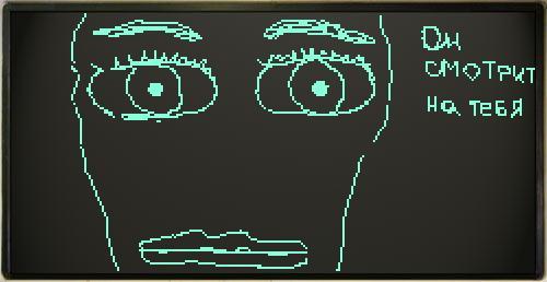 Шедевр скибатронной живописи от 14 апреля 2010, 14:45:26