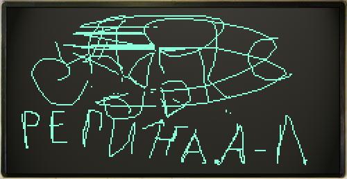 Шедевр скибатронной живописи от 14 апреля 2010, 16:10:02