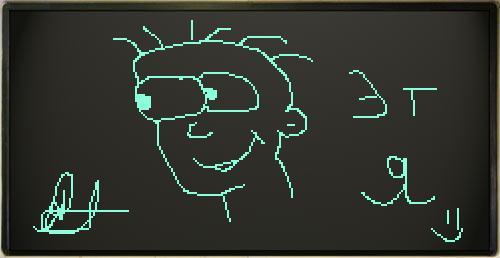 Шедевр скибатронной живописи от 14 апреля 2010, 17:32:24