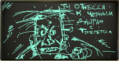 Шедевр скибатронной живописи от 14 апреля 2010, 17:39:10