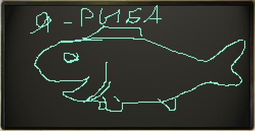 Шедевр скибатронной живописи от 14 апреля 2010, 21:58:04