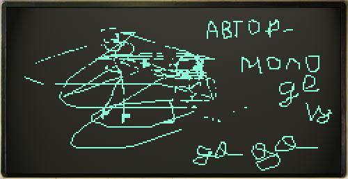 Шедевр скибатронной живописи от 16 апреля 2010, 16:36:14