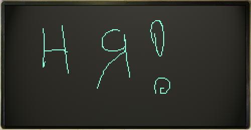 Шедевр скибатронной живописи от 19 апреля 2010, 18:18:21