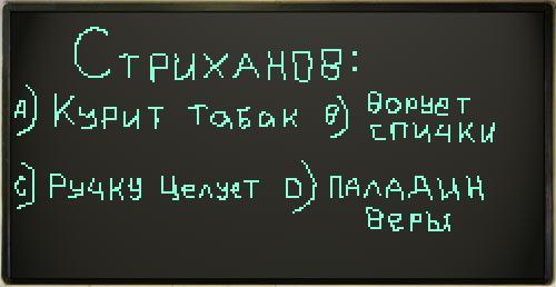Шедевр скибатронной живописи от 20 апреля 2010, 13:20:48
