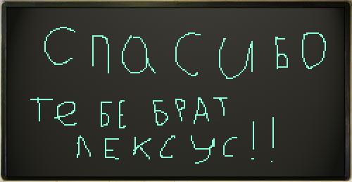 Шедевр скибатронной живописи от 22 апреля 2010, 09:03:41