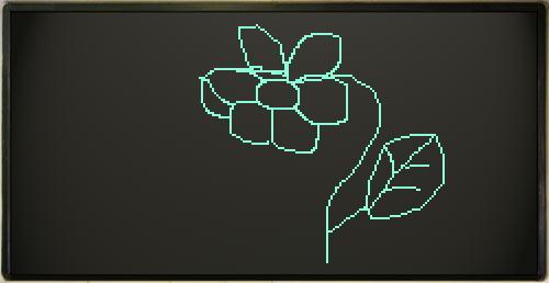 Шедевр скибатронной живописи от 3 мая 2010, 19:38:46