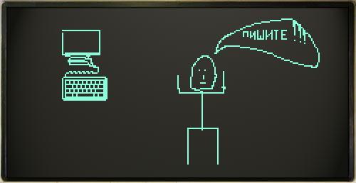 Шедевр скибатронной живописи от 5 мая 2010, 12:34:12