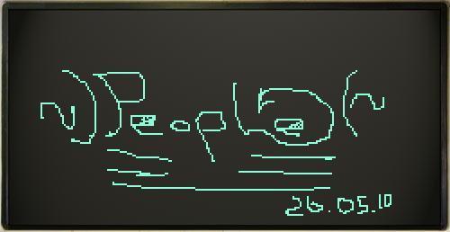 Шедевр скибатронной живописи от 26 мая 2010, 12:18:54