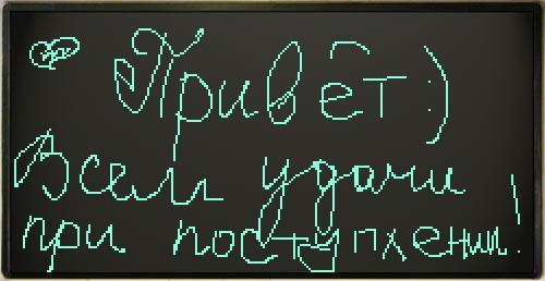Шедевр скибатронной живописи от 10 июня 2010, 13:29:44