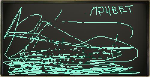 Шедевр скибатронной живописи от 19 мая 2017, 17:47:09